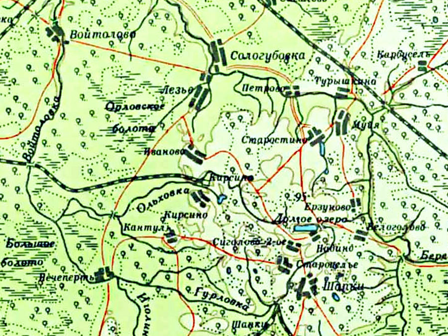 Предвоенная карта 1939 г.